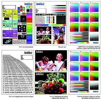 Тесты на печатание чернилами InkTec